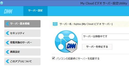 23型IPSフルHD液晶の豪華なエンターテインメントPC - 富士通 ...