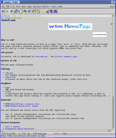 世界のブラウザから - テキストベースのWebブラウザ「w3m」 (2