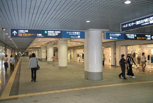 地下空間が形成しにくい広島県広...