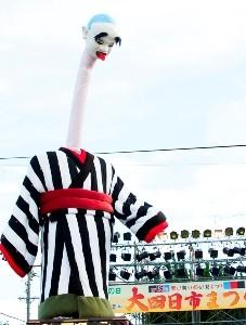 見下ろされたらコワイ? 大入道からくり山車 三重県四日市市諏訪町で、大... 三重県で、首のなが