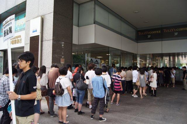 http://news.mynavi.jp/news/2013/08/03/100/images/001l.jpg