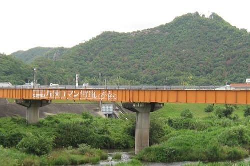自転車の 自転車 岡山 : 岡山県には片上鉄道の廃線跡を ...