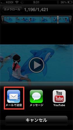 iphone 動画 容量