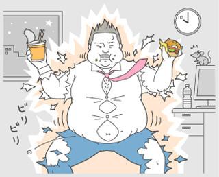 22時以降の食事で太る理由って? 夜遅く食べても太らない4つのコツ