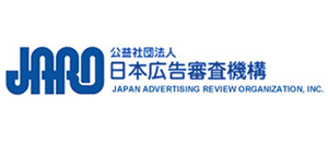 祝2020年開催」は便乗広告。広告...