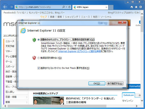 how to get ie11 on windows xp