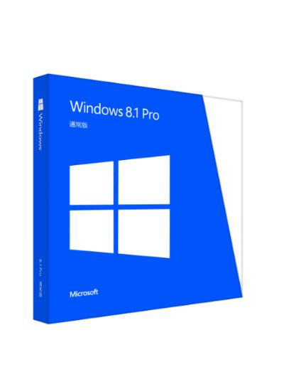 e95a1ceeb0 Windows 8.1 Proのパッケージ版。32/64ビット用DVD-ROMを同梱(どうこん)している