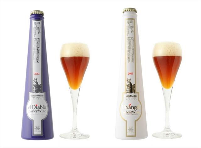 悪魔のビール? 天使のビール? 長期熟成ビール「麦のワイン」を発売