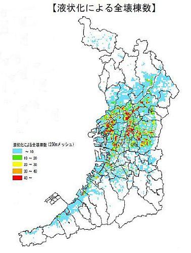 液状化による全壊棟数(出典:大阪府Webサイト)