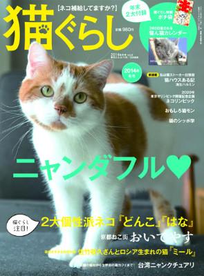 神田神保町に移転した「日本出版クラブ」のクラブ …