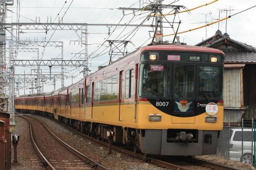 京阪電気鉄道、大みそかに終夜運...
