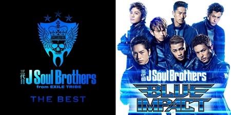 三代目 J Soul Brothers、アルバム4週連続1位! NAOTO「この上ない喜び」