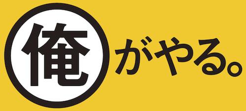 福岡ソフトバンクホークスが、「...