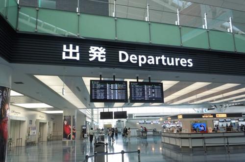 羽田空港枠で国交省と「ケンカ」中のANAとJAL、その理由と ...