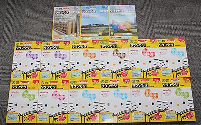 Images of タウンページ - Japan...