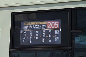 京都 市 交通 局 バス
