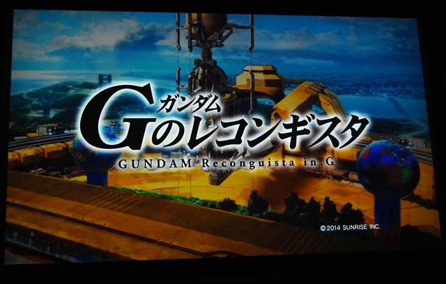 image:富野由悠季監督の最新作『ガンダム Gのレコンギスタ』は「子供たちに見せたい物語」