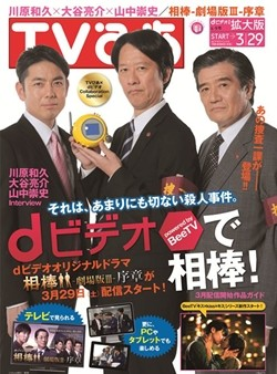 http://news.mynavi.jp/news/2014/03/26/479/images/001.jpg