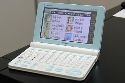 小学校低学年向けの電子辞書 ... : ことわざ 小学生 : 小学生