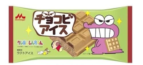 「クレヨンしんちゃん」のチョコビアイスが登場
