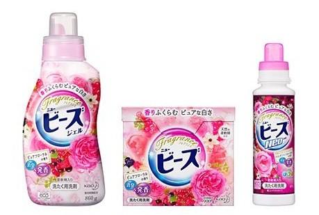 花王、衣料用洗剤「フレグランスニュービーズ」改良版を発売