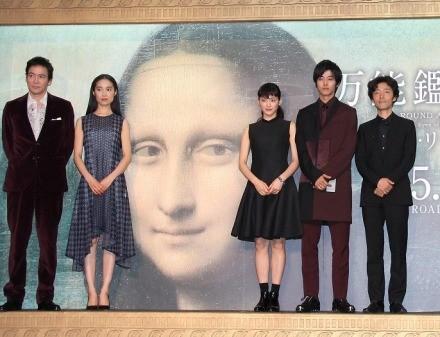 左から、村上弘明、初音映莉子、綾瀬はるか、松坂桃李、佐藤信介監督 本作... 綾瀬はるか、撮影中
