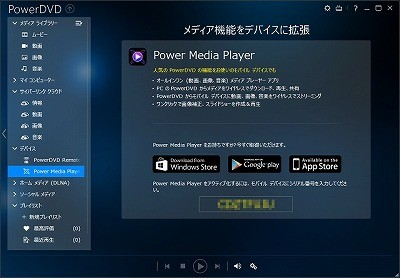 quicktime player 最新 版