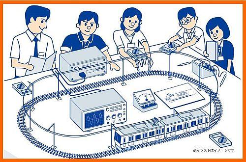 東京メトロ&東大生産技術研究所がコラボ、中高生向けのワークショップ開催