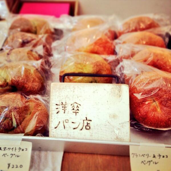 """東京都・吉祥寺で1日限定の""""パンの朝市""""! 焼き菓子やコーヒーもよりどり"""