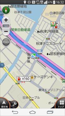 「Yahoo!カーナビ」はナビアプリとして使えるか、Googleマップ ...