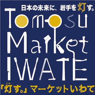 東京都台東区西浅草2丁目 の地図 住所一覧検索| …