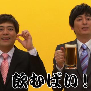 博多華丸・大吉の画像 p1_22