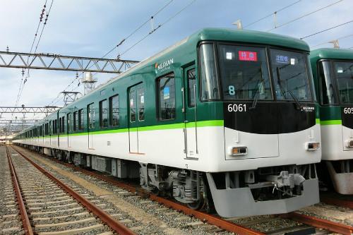京阪電気鉄道6000系をリニューア...