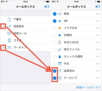 Icloud com メール 設定