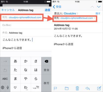 メール icloud iCloudメールの設定まとめ|メールアドレス変更/届かない時の対処法