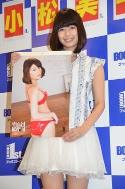 ミニスカート姿の小松美咲さん
