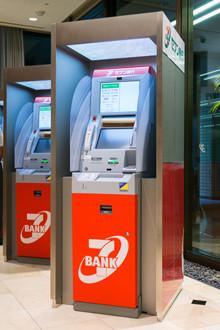 「セブン銀行」が目指す人にやさしいユーザーインタフェース -  ATMの使いやすさの秘密