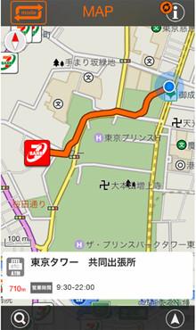 「セブン銀行ATMナビ」。地図に表示されたセブン銀行ATMのマークから... 2020年東京五輪
