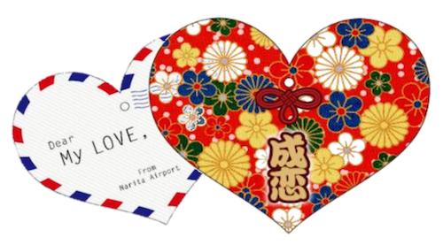 成田空港に、恋愛成就祈願の神社が期間限定で登場