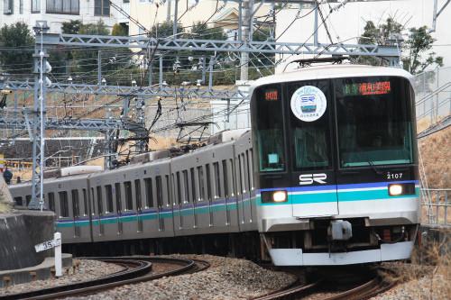 埼玉高速鉄道、全区間のトンネル内で携帯電話サービス提供開始