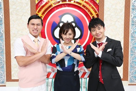 フリーアナウンサーの高橋真麻さんとお笑いコンビ「オードリー」の画像