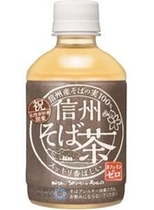 北陸新幹線金沢開業に合わせ、信州産100%にこだわった「信州そば茶」発売