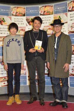 渡辺俊美、息子のために続けたお弁当作りがドラマ化「感動しました」