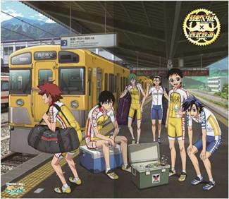 弱虫ペダル×西武鉄道で記念乗車券限定発売 - 西武秩父駅で輪行する姿も