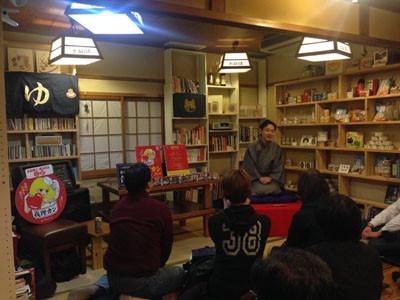 大阪府大阪市で、缶詰と落語をおいしく楽しむイベント開催