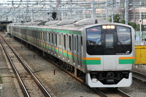 JR東海 Central Japan Railway Company