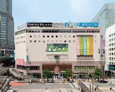 東京都「東急プラザ 渋谷」が49年の歴史に終止符
