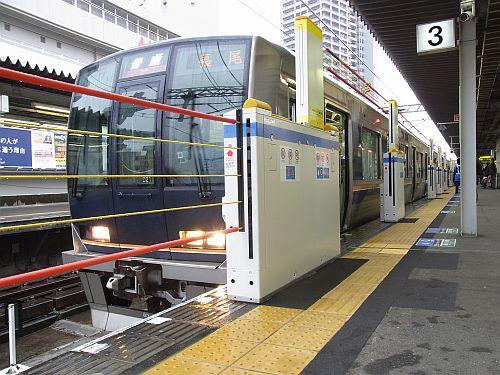 JR西日本、昇降式ホーム柵の実用化を決定