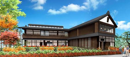 神奈川県・箱根町港に箱根本陣テーマの新商業施設