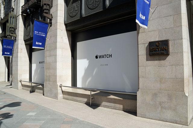 image:伊勢丹新宿店に白い壁で覆われたApple Watch売り場がお目見え - 現在工事中